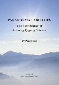 Paranormal Abilities front cover