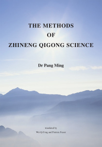 Methods-of-Zhineng-Qigong